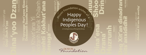 DF17_09_IndigenousPeoplesDay_FB_CoverPhoto