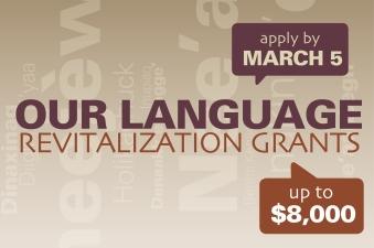 DF_17_GrantApplicationDeadline Promotion_blog