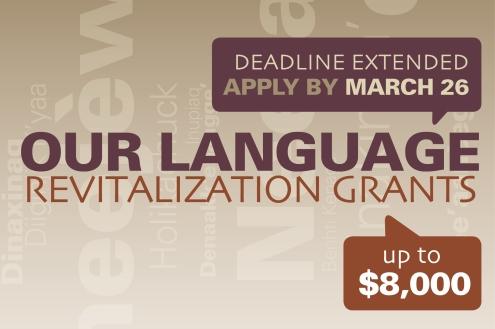 DF_17_GrantApplicationDeadline Promotion_blog_v2