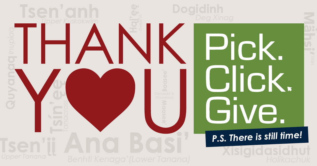123_PickClickGive_FinalPush_Promotion_FB-IN